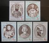 Poštovní známky Maďarsko 1986 Králové Mi# 3866-70