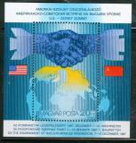 Poštovní známka Maďarsko 1987 Mapa světa Mi# Block 194