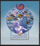 Poštovní známka Maďarsko 1988 LOH Soul, tenis Mi# Block 198