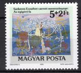 Poštovní známka Maďarsko 1989 Pro mládež Mi# 4014