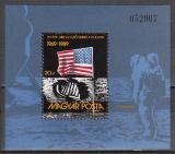 Poštovní známka Maďarsko 1989 První let na Měsíc Mi# Block 204
