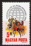 Poštovní známka Maďarsko 1989 Koně Mi# 4047