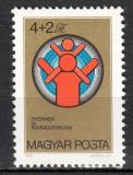 Poštovní známka Maďarsko 1984 Fond mládeže Mi# 3669
