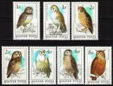 Poštovní známky Maďarsko 1984 Ptáci Mi# 3725-31