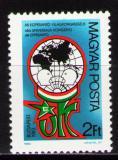 Poštovní známka Maďarsko 1983 Kongres esperanta Mi# 3622
