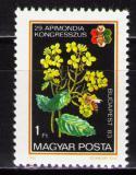 Poštovní známka Maďarsko 1983 Flóra Mi# 3631