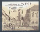 Poštovní známka Maďarsko 1983 Stará radnice Mi# Block 166