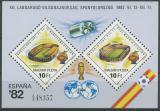 Poštovní známky Maďarsko 1982 MS ve fotbale Mi# Block 155