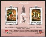 Poštovní známky Maďarsko 1982 George Washington Mi# Block 158