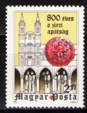 Poštovní známka Maďarsko 1982 Abtei, 800. výročí Mi# 3570