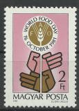 Poštovní známka Maďarsko 1981 Světový den potravin Mi# 3509