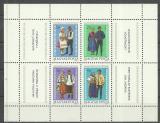 Poštovní známky Maďarsko 1981 Lidové kroje Mi# Block 152