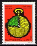 Poštovní známka Maďarsko 1980 Výstava mládeže Mi# 3426