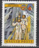 Poštovní známka Maďarsko 1980 Let do vesmíru Mi# 3430