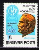 Poštovní známka Maďarsko 1980 Endre Högyes, lékař Mi# 3442