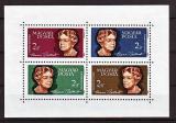 Poštovní známky Maďarsko 1964 Eleanor Roosevelt Mi# Block 41