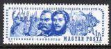 Poštovní známka Maďarsko 1964 Povstání z Cegléd, 600. výročí Mi# 2024