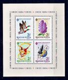 Poštovní známky Maďarsko 1964 Výstava IMEX Mi# Block 42
