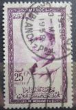 Poštovní známka Maroko 1957 Sultan Mohammed V Mi# 411
