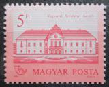 Poštovní známka Maďarsko 1986 Zámek rodiny Széchenyi Mi# 3857 A