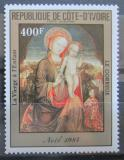 Poštovní známka Pobřeží Slonoviny 1985 Umění, vánoce Mi# 844