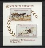 Poštovní známky OSN Vídeň 1985 Umění Mi# Block 2