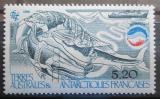 Poštovní známka Francouzská Antarktida 1985 Velryba Mi# 201