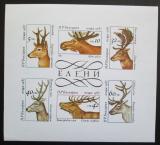 Poštovní známky Bulharsko 1987 Jeleni Mi# Block 172