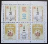 Poštovní známky Bulharsko 1987 Výstava HAFNIA Mi# 3597