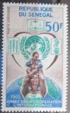 Poštovní známka Senegal 1965 Rok spolupráce Mi# 314