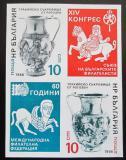Poštovní známky Bulharsko 1986 FIP, 25. výročí, neperf. Mi# 3513-14 B