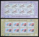 Poštovní známky Albánie 2005 Evropa CEPT Mi# 3045-46, 50. výročí Kat 100€