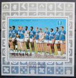 Poštovní známka Manáma 1969 LOH Mexiko, Basketbal Mi# Block F 35 A