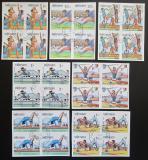 Poštovní známky Vietnam 1984 LOH Los Angeles neperf. čtyřbloky Mi# A-G 1451 B