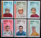Poštovní známky Manáma 1969 Automobilový závodníci Mi# 147-52