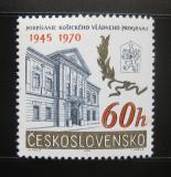 Poštovní známka Československo 1970 Košický vládní program Mi# 1934 Po# 1822