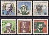 Poštovní známky Československo 1972 Osobnosti Mi# 2073-78 Po# 1968-73