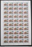 Poštovní známky Československo 1972 Čičmany Mi# 2083