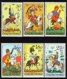 Poštovní známky Československo 1972 Jezdectví Mi# 2097-2102 Po# 1985-90