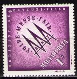 Poštovní známka Maďarsko 1963 Veletrh v Budapešťi Mi# 1919