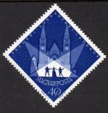 Poštovní známka Maďarsko 1963 Letní festival Mi# 1943