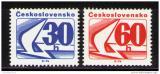 Poštovní známky Československo 1975 Poštovní holub Mi# 2238-39 Po# 2120-21