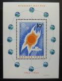 Poštovní známka Maďarsko 1965 Rok Slunce Mi# Block 46