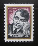 Poštovní známka Maďarsko 1969 Endre Ady, básník Mi# 2474