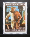 Poštovní známka Maďarsko 1970 Slévárny v Diosgyoru Mi# 2599