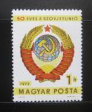 Poštovní známka Maďarsko 1972 Znak SSSR Mi# 2827
