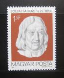 Poštovní známka Maďarsko 1975 Farkas Bólyai, matematik Mi# 3021