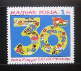 Poštovní známka Maďarsko 1976 Pionýrská organizace Mi# 3123