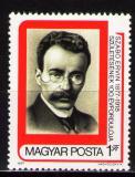 Poštovní známka Maďarsko 1977 Ervin Szabó Mi# 3240