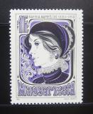 Poštovní známka Maďarsko 1980 Margit Kaffka, spisovatelka Mi# 3431